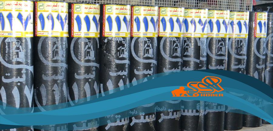 صادرات ایزوگام دلیجان به عراق