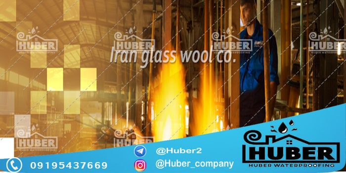 ایزوگام پشم شیشه ایران la4