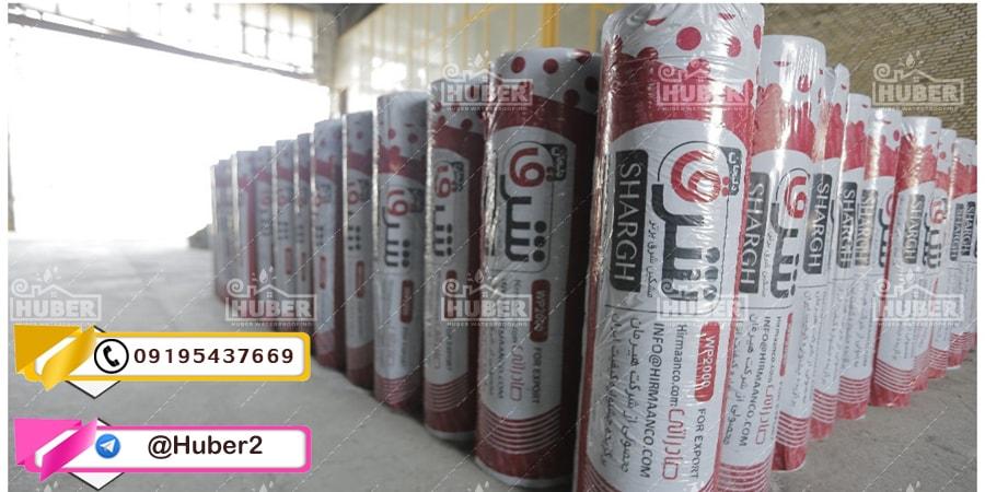 قیمت روز ایزوگام شرق دلیجان