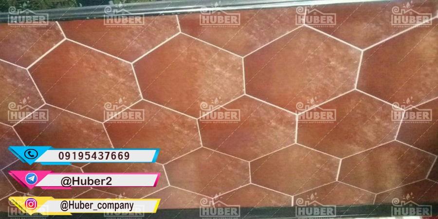 ایزوگام طرح دار برای دیوار