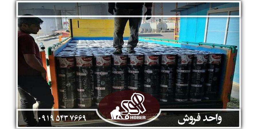 صادرات عایق رطوبتی دولایه به اربیل عراق