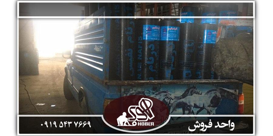 تخفیف ویژه خرید ایزوگام از کارخانه تبریز
