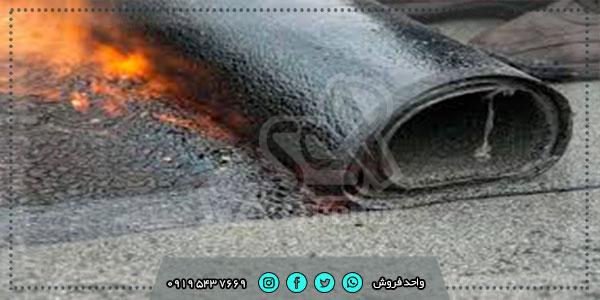 فروش ایزوگام دولایه تبریز برای مناطق گرمسیری