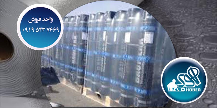 کارخانه ایزوگام بام گستران ارومیه با اعلام قیمت روز