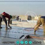 بازار فروش عمده ایزوگام دولایه دلیجان در اصفهان