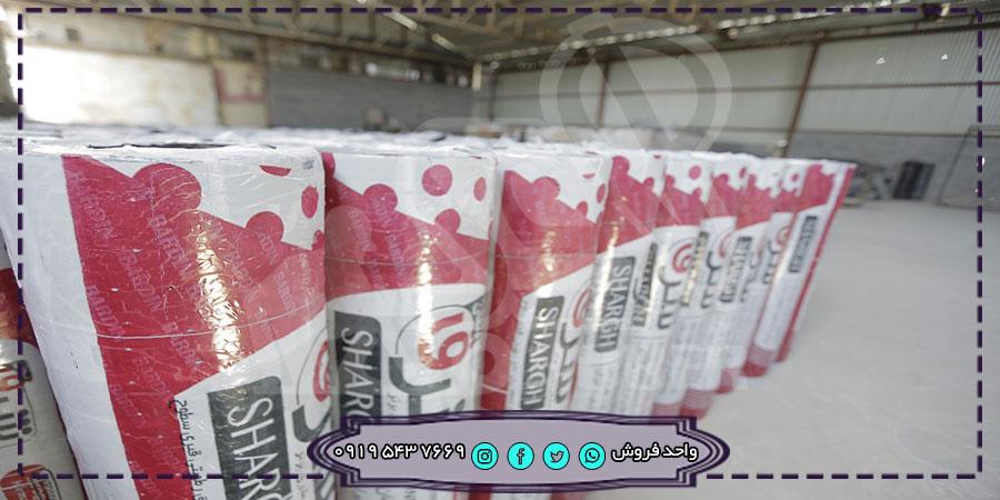 قیمت ایزوگام صادراتی شرق کارخانه دلیجان