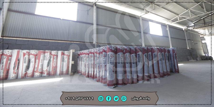 لیست قیمت محصولات ایزوگام شرق کارخانه دلیجان