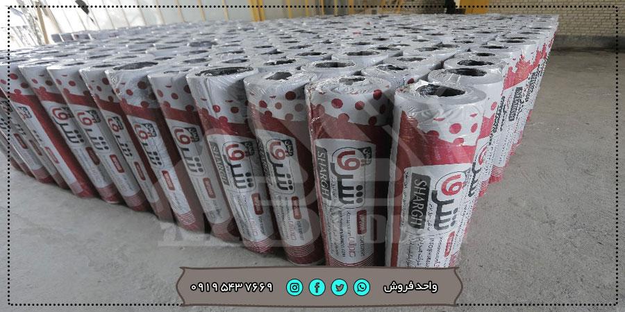 ایزوگام شرق دلیجان قیمت روز کارخانه