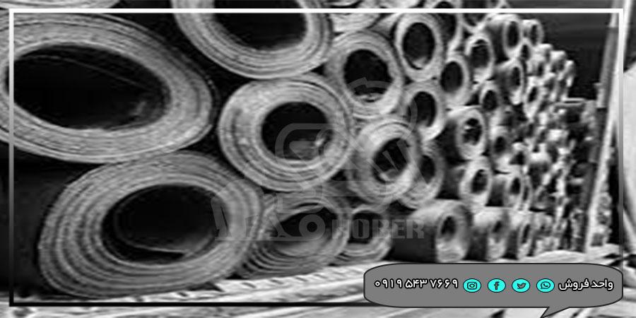 تولید ایزوگام طرح دار استخری کارخانه تبریز