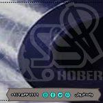 مرکز خرید عمده ایزوگام آذر گستر تبریز