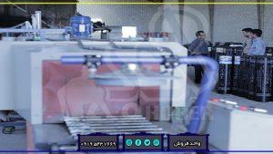 صادرات ایزوگام مرغوب سهند تبریز