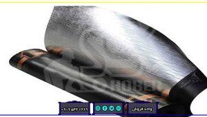 کارخانه ایزوگام سهند تبریز