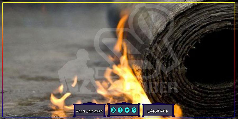 خرید اینترنتی ایزوگام شمس بام تبریز