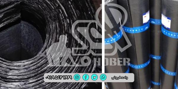 قیمت ایزوگام تبریز در کارخانه | خرید مستقیم ایزوگام در ایران
