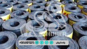 فروش عمده ایزوگام در تهران | خرید ایزوگام ارزان قیمت